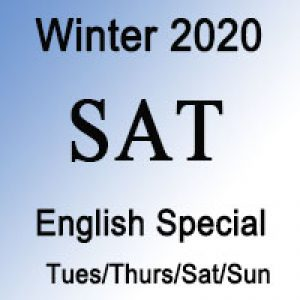 SAT English Winter Special
